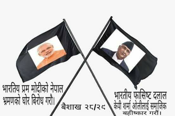 Go back Modi