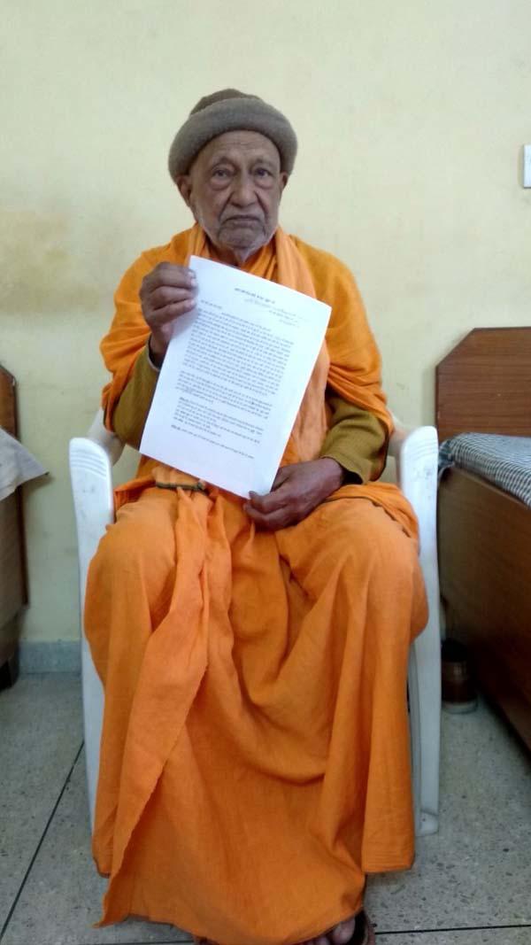 Swami Sanand alis Prof G D Aggarwal