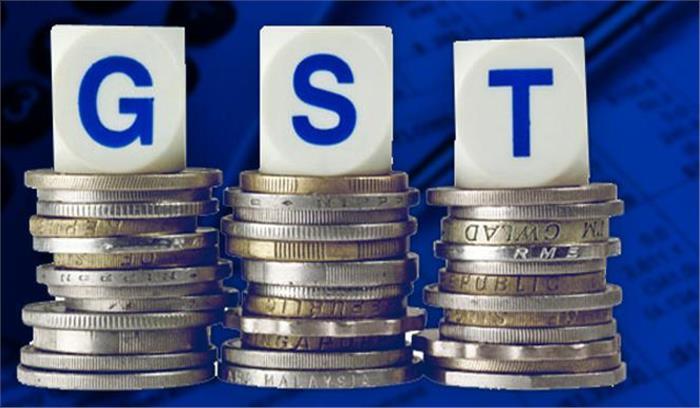राष्ट्रपति GST को लांच करेंगे