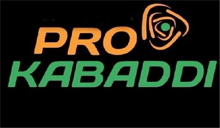 कबड्डी लीग :गुजरात नेजयपुर को हराया