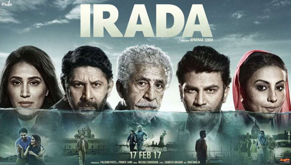 irada review