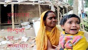 बांग्लादेश से आए अवैध हिंदू मुस्लिम नागरिक वापस भेजे जाएंगे