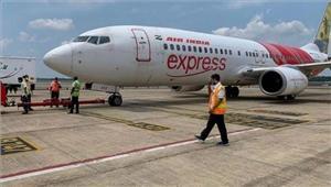एयर इंडिया नेएक बार फिररद्द कियागायकवाडका टिकट