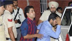 चंडीगढ़छेड़छाड़ मामलाविकास बरालाऔरआशीष न्यायिक हिरासत में