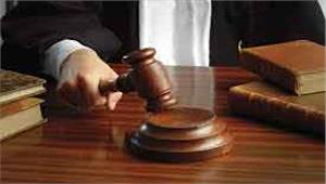 भाजपा विधायक को न्यायालय की फटकार