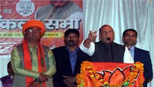भाजपा सरकार बनने पर किसानों काकर्जहोगामाफ राजनाथ