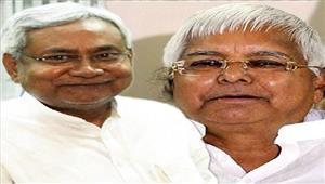 बिहार बीजेपीने नीतीश औरलालू का पुतला फूंका