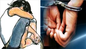 बच्ची से दुष्कर्म आरोपी गिरफ्तार