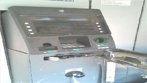 स्टेट बैंक शाखा राजहरा का एटीएम मशीन टूटा