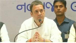 गुजरात विधानसभा चुनाव मेंकांग्रेस ही जीतेगी राहुल गांधी