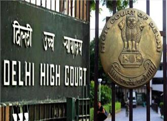 दिल्ली उच्च न्यायालय ने ब्लू व्हेल गेम के चलते खुदकुशी पर जताई चिंता
