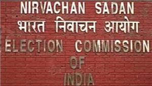 चुनाव आयोग नेमोहल्ला क्लिनिकों से विज्ञापन हटाने केनिर्देश दिये