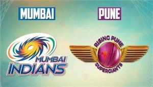 ipl मुम्बई-पुणेके बीच मैच आज