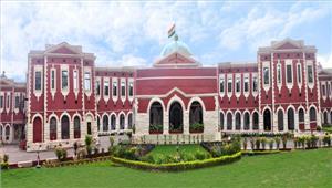 झारखंड उच्च न्यायालय नेचारा घोटाला मामले मेंसीबीआई अदालत से मांगीरिपोर्ट