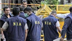 गुरुवार को एनआईए कश्मीरी अलगाववादियों के खिलाफ दाखिल करेगी आरोपपत्र