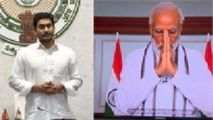 मोदी ने श्यामा प्रसाद मुखर्जी कोश्रद्धांजलि अर्पित की