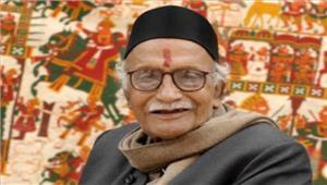 फड़ चित्रकार पद्मश्री श्री लाल जोशी को अंतिम विदाई
