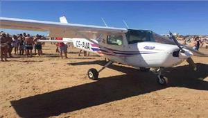 पुर्तगाल में विमान की आपात लैंडिंग 2 मरे