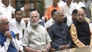 राष्ट्रपति चुनाव  रामनाथ कोविंद ने भरानामांकन