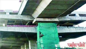 रेलवे फ्लाईओवर का काम अटकाबढ़ेगी परेशानी