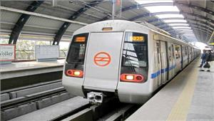 गणतंत्र दिवस व बीटिंग रिट्रीट  मेट्रो स्टेशनों पर आवाजाही रहेगी आंशिक तौर प्रभावित पार्किंग रहेंगी बंद