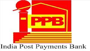 भारतीय डाक भुगतान बैंकके नए प्रमुख बने सुरेश सेठी