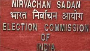 त्रिपुरा चुनाव निर्वाचन आयोग नेमतदान के लिए पुख्ता इंतजाम किये