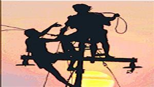 बिजली कर्मचारी करेंगे प्रदेशव्यापी आंदोलन