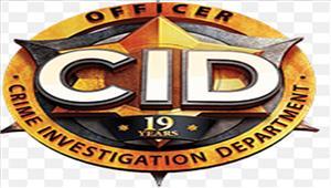 सीआईडी नेपूर्व अाईपीएस अधिकारी घोष के अावास पर छापे मारे