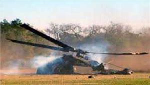 भारतीय वायुसेना काचेतक हेलिकॉप्टरदुर्घटनाग्रस्त