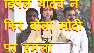 DIMPLE YADAV RALLY IN AZAMGARH