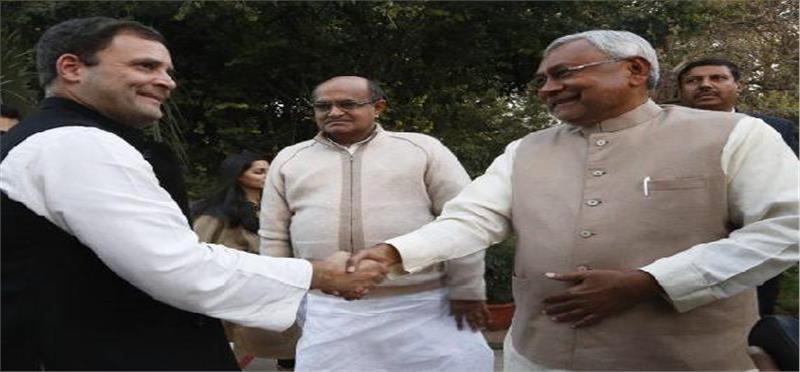 राहुल गांधी से मुलाकात कर सकते हैंनीतीश