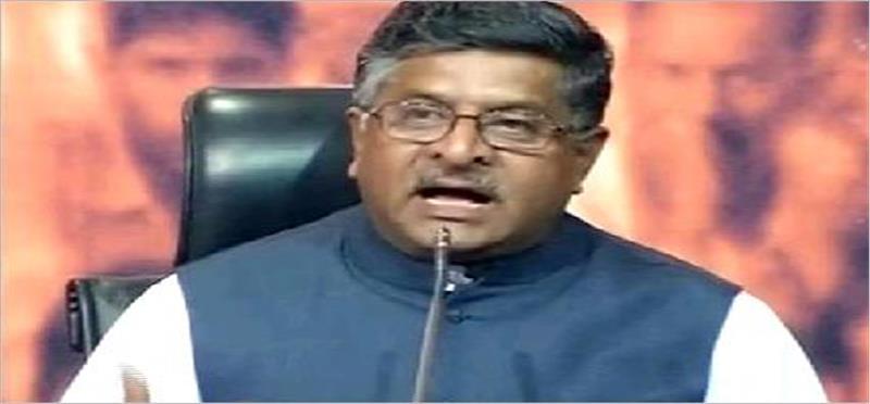 नीतीश को अपने भविष्य का फैसला खुद करना होगा  रवि शंकर प्रसाद