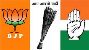बवाना उपचुनाव  भाजपा आप कांग्रेस उम्मीदवारों के बीच त्रिकोणीय मुकाबला