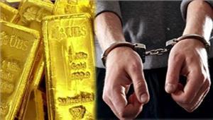 दिल्ली का युवक तस्करी के सोने के साथ इंफाल में गिरफ्तार