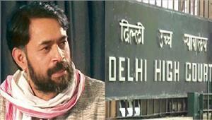 दिल्ली हाई कोर्ट नेयोगेंद्र यादव कोचुनाव चिह्न देने कीयाचिका कोखारिज किया