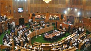 जम्मू-कश्मीर का विधानसभा सत्र होगा 2 जनवरी से शुरु