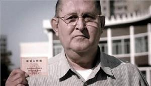 उत्तर कोरिया में आखिरी अमेरिकी डिफेक्टर जेम्स ड्रेस्नोक की मौत