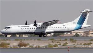 66 यात्रियों को ले जा रहा ईरानी विमान दुर्घटनाग्रस्त