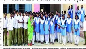 दो शिक्षकों के भरोसे 126  विद्यार्थियों की पढ़ाई