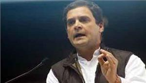 राहुल ने  कहा प्रिय भाजपा भयभीत न हो