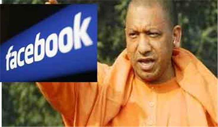 फेसबुक पर योगी की आपत्तिजनक फोटो, छात्र नेता रज्जाक गिरफ्तार