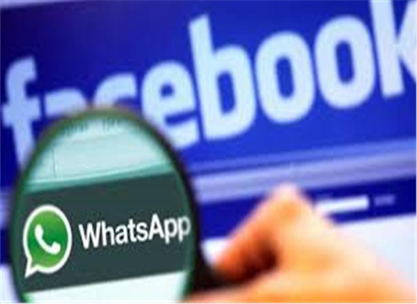 फेसबुक व्हाट्सअप और सोशल मीडिया की दलदल
