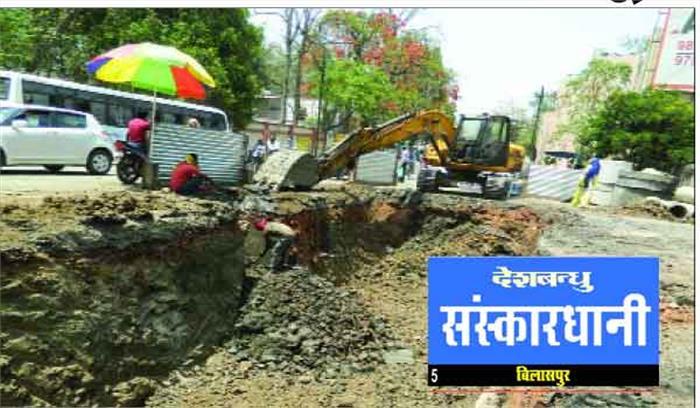 बिलासपुर जिले के 4 अफसर करोड़ों के आसामी