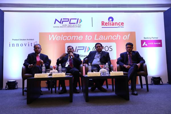 एनपीसीआइ और रिलायंस ने लॉन्च की भारत की पहली इन-स्टोर यूपीआइ भुगतान सेवा  ऐक्सिस बैंक से सहयोग से इन्नोवाइटी द्वारा निर्मित डायनैमिक क्यूआर सॉल्यूशन की पेशकश