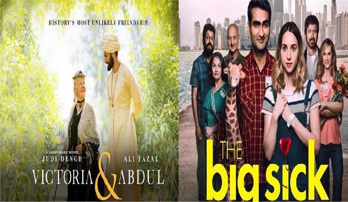 ऑस्कर में नामांकित हुई अली फजल और अनुपम खेर की फिल्म