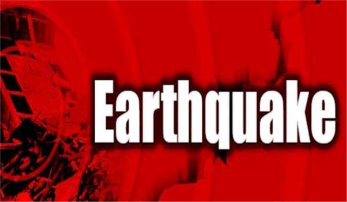 अंडमान में 4.5 तीव्रता का भूकंप, जानमाल की कोई हानि नहीं