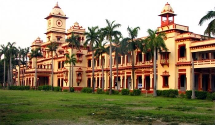 बीएचयू के हालात तनावपूर्ण, राज बब्बर, पुनिया हिरासत में लिए गए