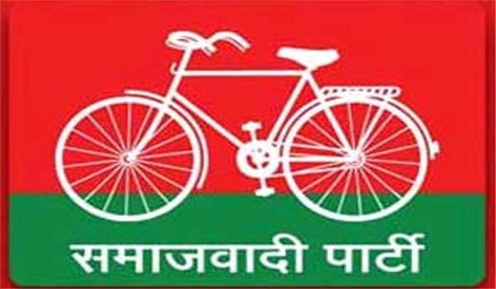 भाजपा शासन में अपराध नियंत्रण के दावे धरे के धरे रह गये : सपा