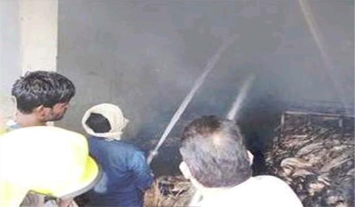 छग : भनपुरी की जूट मिल में आग, करोड़ों का नुकसान